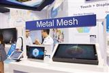 Metal mesh touch panel