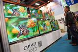 Chimei Ultra HD TV sales aim to hit 6,000 in 2014