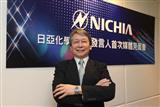 Nichia chief legal and intellectual property officer Katsuyuki Akutagawa