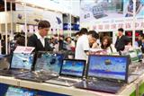 The IT Month show in Taipei attracted 955,000 visitors