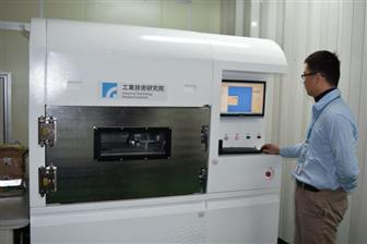 ITRI-developed laser metal 3D printing equipment