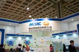 The Mitac Group is expected to see growing sales in 2015