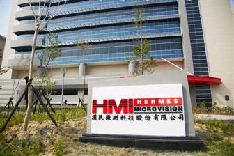 HMI+new+plant+in+southern+Taiwan