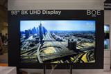 BOE displays 8K display technology at Finetech Japan