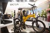 BESV electric bicycle developed by Darfon Electronics
