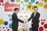 Tsann Kuen, Lenovo enhance cooperation