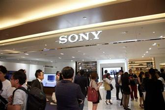 Sony+opens+a+store+in+Taiwan