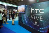 HTC showcasing the HTC Vive