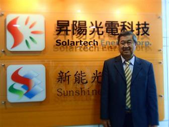Solartech+Energy+chairman+and+CEO+Liu+Kong%2Dhsin