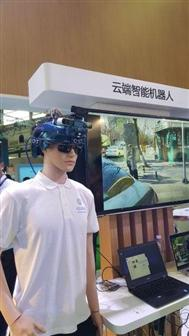 China+Mobile+head%2Dmounted+smart+robot+