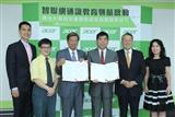 Acer to partner with Fo Guang University