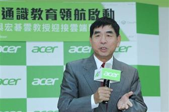 George+Huang%2C+Acer+chairman