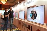 Chimei LCD TVs