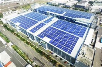 Rooftop+PV+system+at+AUO+factory+in+the+Tainan+Technology+Park