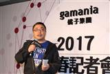 Gamania Digital Entertainment chairman and CEO Albert Liu