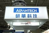 Advantech sees on-year growth in February revenues