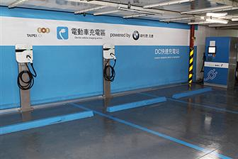 EV+charging+infrastructure+at+Taipei+101