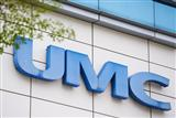 UMC planning 22nm process technology
