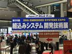 Japan IT Week opens May 10-12