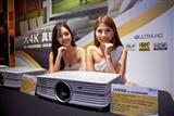 Optoma launches 4K projectors