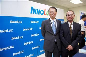 Innolux+chairman+and+president