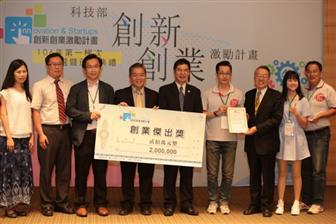Acer+group+founder+Stan+Shih%2C+third+from+right%2C+poses+with+winners+of+Innovation+and+Startups+Award