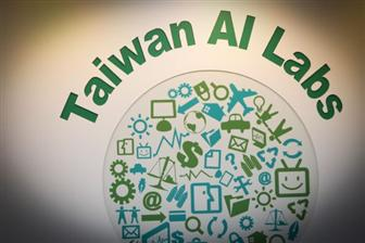 Taiwan+AI+labs+gearing+up+for+AI+development