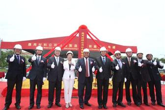 Applied+Materials+breaks+ground+for+construction+of+a+new+plant+in+Taiwan