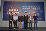 ITRI ICT TechDay keynote speakers