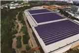 A rooftop PV system established at a water distribution reservoir