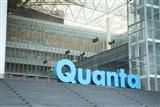Quanta expects strong 2H17 performance