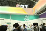 CPT actively stepping into the all-screen smartphone market