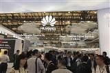 Huawei Connect 2017 conference