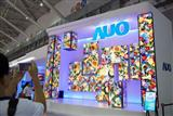 AUO is optimistic about handset panel outlook in 4Q17
