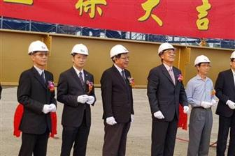 TSEC+chairman+Ellick+Liao+%28third+from+right%29+at+a+beam%2Drasing+ceremony