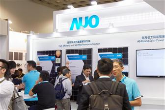 AUO+and+fellow+Taiwan%2Dbased+panel+makers+are+stepping+up+efforts+for+niche+market+segments