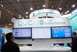 Quanta showcasing QOCA brand medical products