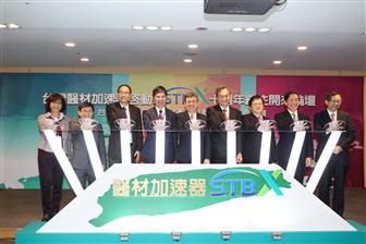 Taiwan Biomedical Accelerator Platform officially inaugurated