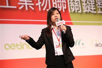 Irene Cheng, President of Antzer Tech, Co., Ltd.