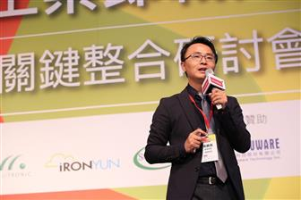 Patrick Wu, Vice President of IronYun Inc.
