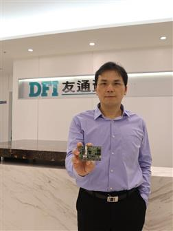 Jerry Chang, Senior Director of DFI Product Planning Division