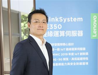 Anderson Hsu, General Manager, Lenovo DCG Taiwain