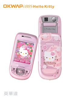 OKWAP+i885+Hello+Kitty+handset+