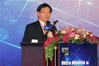 Digitimes+president+Colley+Hwang+delivers+a+talk+on+how+the+ultra+mobile+eco%2Dsystem+can+recreate+Taiwan%27s+IT+industries