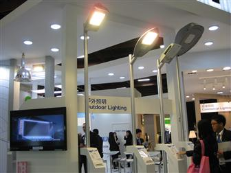 2013+Taiwan+International+Lighting+Show%3A+Everlight+LED+street+lamps