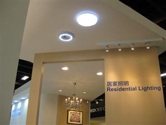 2013+Taiwan+International+Lighting+Show%3A+Everlight+residential+LED+lighting