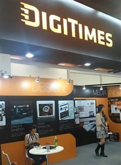 Digitimes+at+Computex