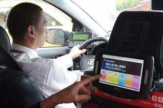 Vmax+integrated+WiMAX%2FGPS+Internet+device+on+board+a+Taipei+taxi+