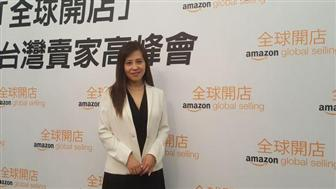 Amazon+Global+Selling+Asia+head+Cindy+Tai