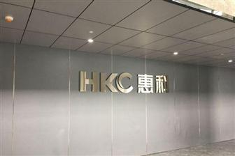 Chongqing+HKC+building+up+8%2E6G+production+capacity